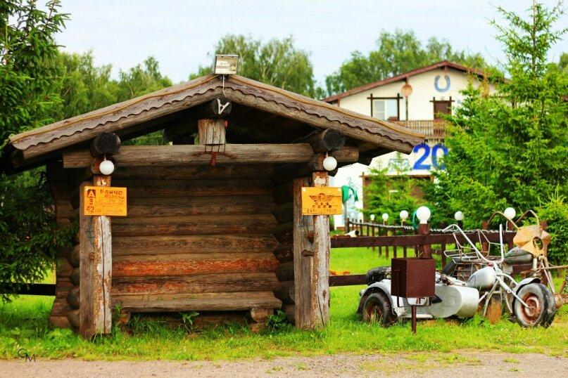Коттедж  2-х местные номера, деревня Афанасово, Владение 60, Яхрома - Фотография 2