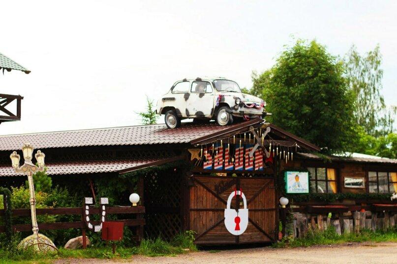 Коттедж  2-х местные номера, деревня Афанасово, Владение 60, Яхрома - Фотография 3