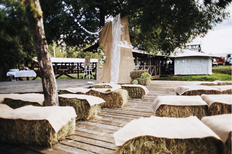Коттедж  2-х местные номера, деревня Афанасово, Владение 60, Яхрома - Фотография 11