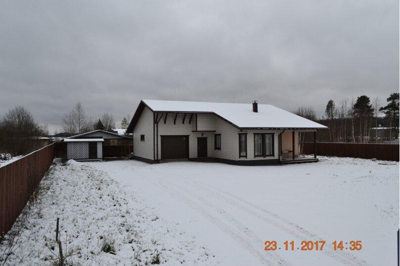 Дом, 150 кв.м. на 13 человек, 4 спальни, Гидрогородок , 30, Сортавала - Фотография 10