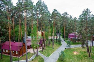 База отдыха с двухуровневыми коттеджами, деревня Егнышёвка, 1 на 10 номеров - Фотография 1