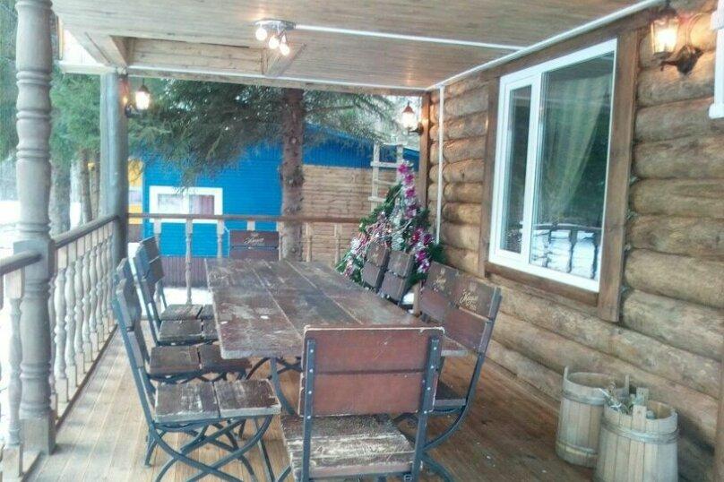 База отдыха, деревня  Сабо, 1 на 8 номеров - Фотография 7