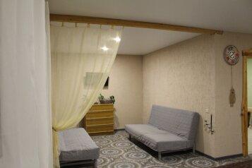 Гостевой Дом , 80 кв.м. на 8 человек, 2 спальни, Свободная улица, Шерегеш - Фотография 1