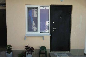1-комн. квартира, 20 кв.м. на 2 человека, Октябрьская улица, 15, Алушта - Фотография 1