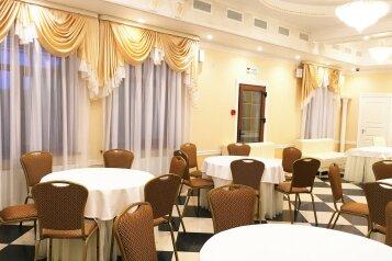 Гостиница, улица Трифанова, 13 на 6 номеров - Фотография 2