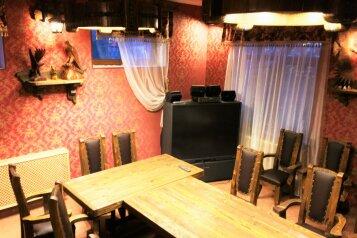 Гостиница, улица Трифанова, 13 на 6 номеров - Фотография 3