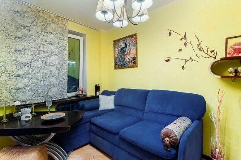 2-комн. квартира, 41 кв.м. на 4 человека, улица Большая Якиманка, 32, Москва - Фотография 6