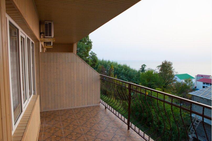 Стандартный 2-х местный номер с балконом 5 корпус, Пейзажная, 41, Лоо - Фотография 2