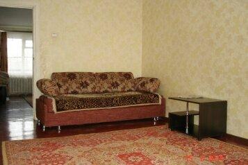 2-комн. квартира на 5 человек, улица Королёва, район Елецкий, Елец - Фотография 1