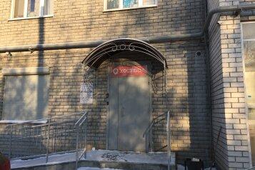 Хостел, улица Хади Такташа на 5 номеров - Фотография 1