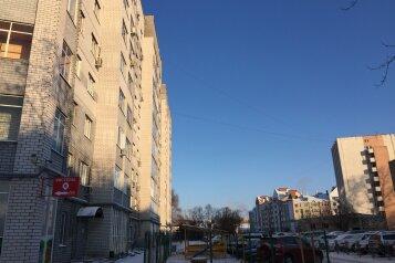 Хостел, улица Хади Такташа, 41 на 5 номеров - Фотография 2