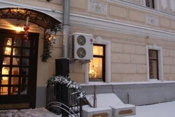 Мини-отель, Сверчков переулок, 8с1 на 12 номеров - Фотография 3