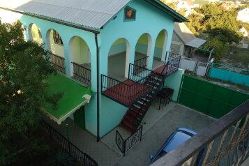 Гостиница, Одесская на 20 номеров - Фотография 3