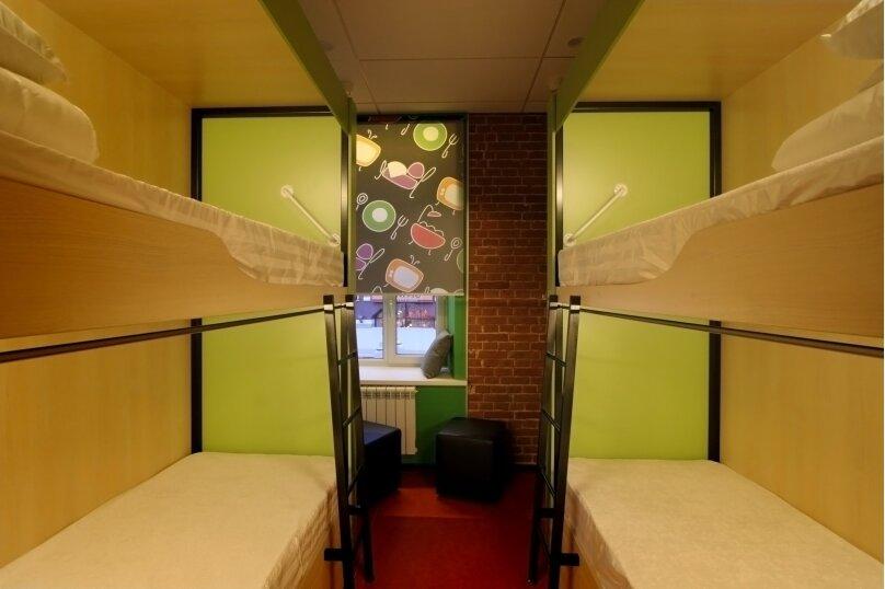 Место в общем номере с 4 кроватями, улица Арбат, 4с1, Москва - Фотография 1