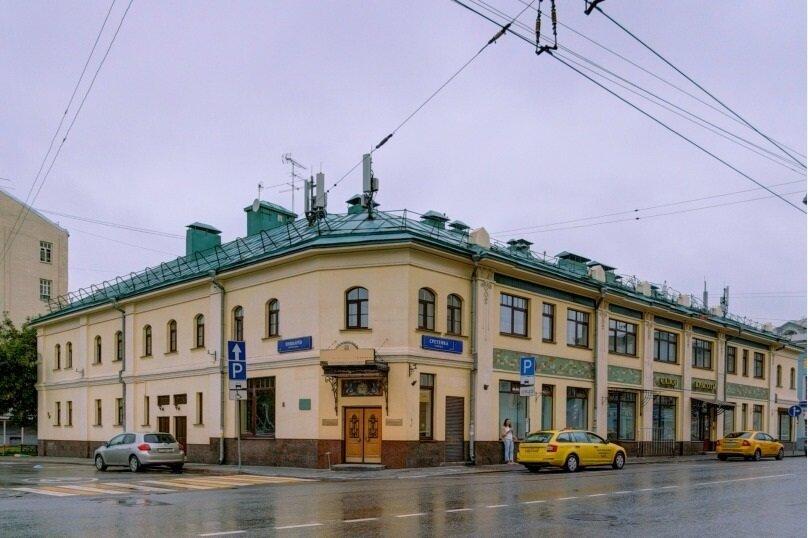 """Мини-гостиница """"Сретенская"""", улица Сретенка, 15 на 38 номеров - Фотография 1"""