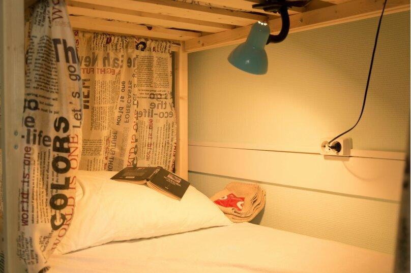 """Хостел """"На Савропольской 218А"""", Ставропольская улица, 218А на 34 номера - Фотография 23"""
