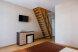Двухэтажный:  Номер, Люкс, 4-местный, 2-комнатный - Фотография 30