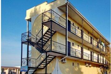 Гостиница Корпус 1, Морская улица на 33 номера - Фотография 1