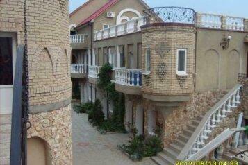 Гостевой комплекс, улица 70 лет Октября на 30 номеров - Фотография 3