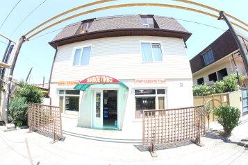 Гостевой дом, улица Куйбышева на 34 номера - Фотография 1