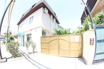 Гостевой дом, улица Куйбышева на 34 номера - Фотография 2