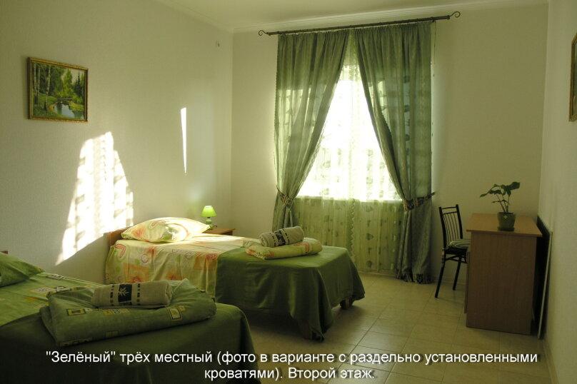 """Вилла """"Валари"""", 420 кв.м. на 16 человек, 7 спален, Приморская, 36, Молочное - Фотография 8"""