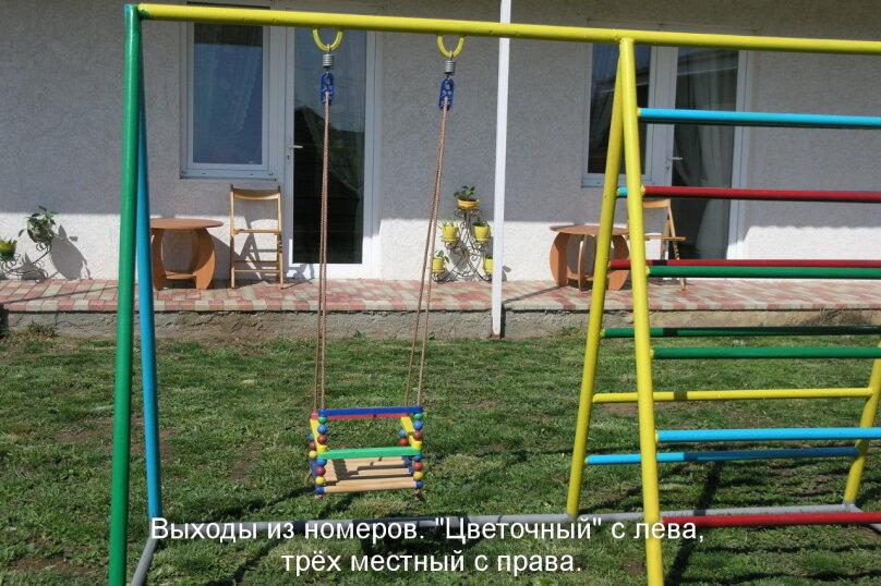 """Вилла """"Валари"""", 420 кв.м. на 16 человек, 7 спален, Приморская, 36, Молочное - Фотография 9"""