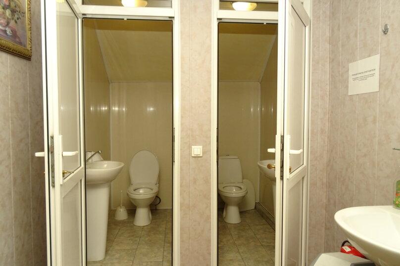 Гостиница 783721, улица Ленина, 131 на 15 номеров - Фотография 23