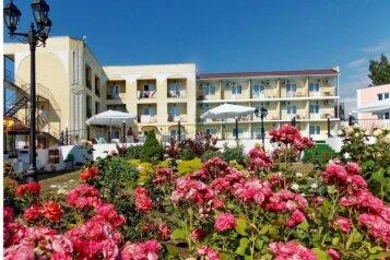 Гостиница Корпус 3, Морская улица на 29 номеров - Фотография 4