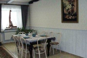Дом, 300 кв.м. на 20 человек, 10 спален, с.Глебово, ул.Волжская , Рыбинск - Фотография 4