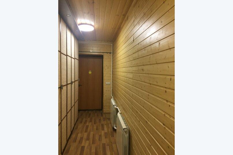 """Дом для отпуска """"Family Home Forest Escape"""", Лесхозный переулок, 2/2 на 2 комнаты - Фотография 26"""