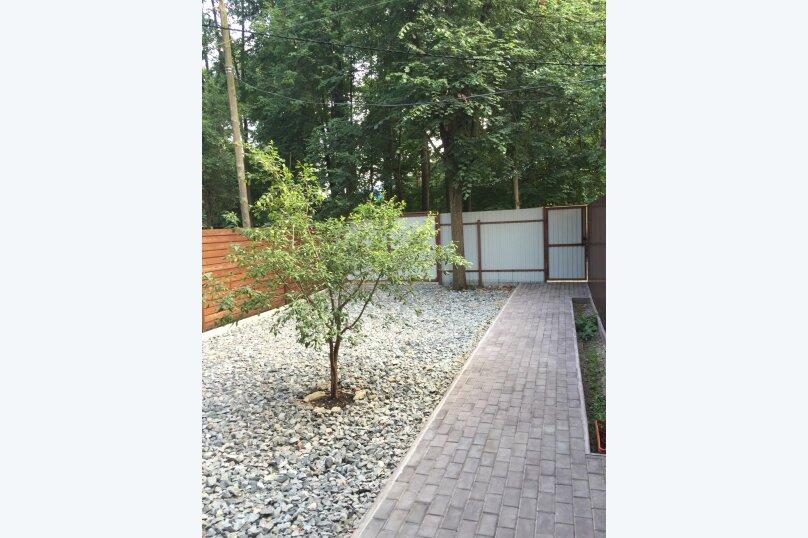 """Дом для отпуска """"Family Home Forest Escape"""", Лесхозный переулок, 2/2 на 2 комнаты - Фотография 30"""