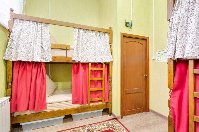 """Хостел """"Жулебино"""", улица Кирова, 9к3 на 32 номера - Фотография 16"""