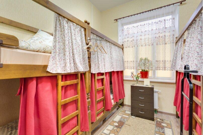 Кровать в общем номере на 8 человек, улица Кирова, 9к3, Люберцы - Фотография 1