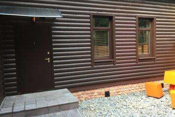 """Дом для отпуска """"Family Home Forest Escape"""", Лесхозный переулок, 2/2 на 2 комнаты - Фотография 1"""