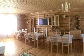 Посуточная аренда в Гостевом доме, с. Цыгановка, Дорожная улица на 4 номера - Фотография 4