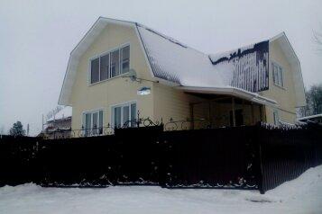 Дом по дороге в Вотчину Деда Мороза, 120 кв.м. на 8 человек, 2 спальни, 2-я Слободская улица, Великий Устюг - Фотография 1