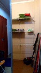 1-комн. квартира, 44 кв.м. на 4 человека, Комендантский проспект, 53к3, Санкт-Петербург - Фотография 4