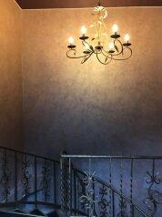 Гостиница, Набережная на 2 номера - Фотография 3