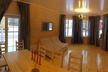 Дом, 140 кв.м. на 10 человек, 5 спален, Солнечный, линия 6, 287, Переславль-Залесский - Фотография 1