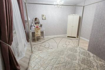 Уютный загородный дом в Подмосковье, 160 кв.м. на 12 человек, 4 спальни, Медовый тупик, 7а, Зеленоград - Фотография 3