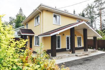 Уютный загородный дом в Подмосковье, 160 кв.м. на 12 человек, 4 спальни, Медовый тупик, 7а, Зеленоград - Фотография 1