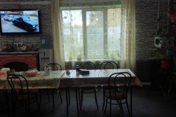 Гостевой дом, Павла Кожина, 32 на 5 номеров - Фотография 2
