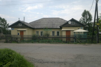 Гостевой дом, Павла Кожина, 32 на 5 номеров - Фотография 3