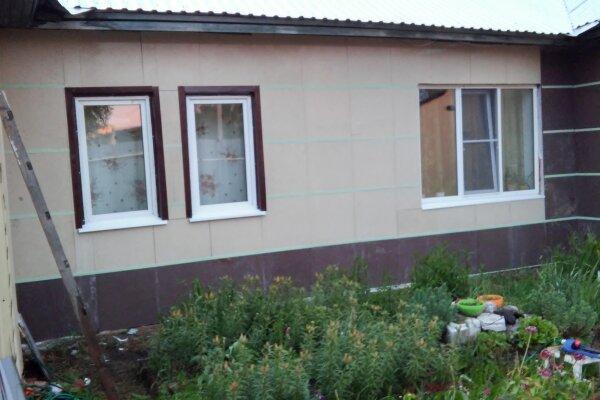 Гостевой дом, Павла Кожина, 32 на 5 номеров - Фотография 1