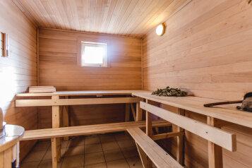 Коттедж с русской баней, 70 кв.м. на 5 человек, 2 спальни, Ленинградское шоссе, 283, Москва - Фотография 4