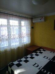 Дом на 1-2 человека, 30 кв.м. на 2 человека, 1 спальня, улица 13 Ноября, Евпатория - Фотография 2