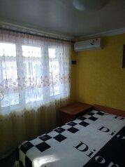 Дом на 1-2 человека, 30 кв.м. на 2 человека, 1 спальня, улица 13 Ноября, Евпатория - Фотография 4