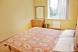 Семейный номер с двумя спальнями и общей ванной комнатой:  Номер, Стандарт, 5-местный (4 основных + 1 доп) - Фотография 31