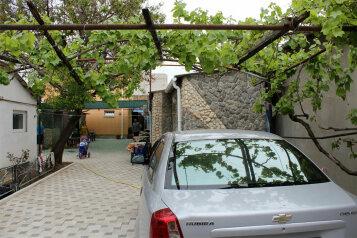 Дом, 20 кв.м. на 2 человека, 1 спальня, улица 13 Ноября, Евпатория - Фотография 1